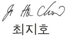 jihochoi-taekwondo-inst-grand-master-choi-sig-v2-fl