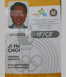 jihochoi-taekwondo-institute-vip-pass-2015-toronto-fl
