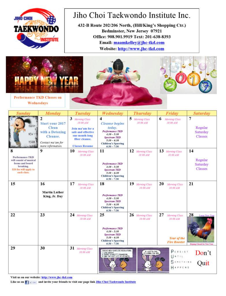 jhc-tkd-calendar-2017-jan-large
