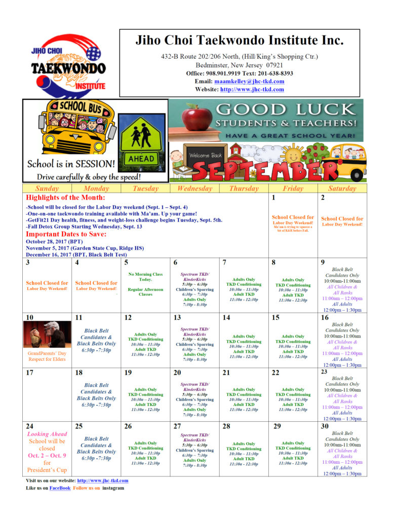 jhc-tkd-calendar-2017-sept-fl