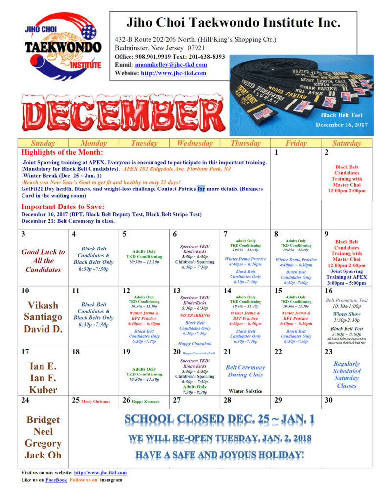 jhc-tkd-event-calendar-2017-12-dec-fl