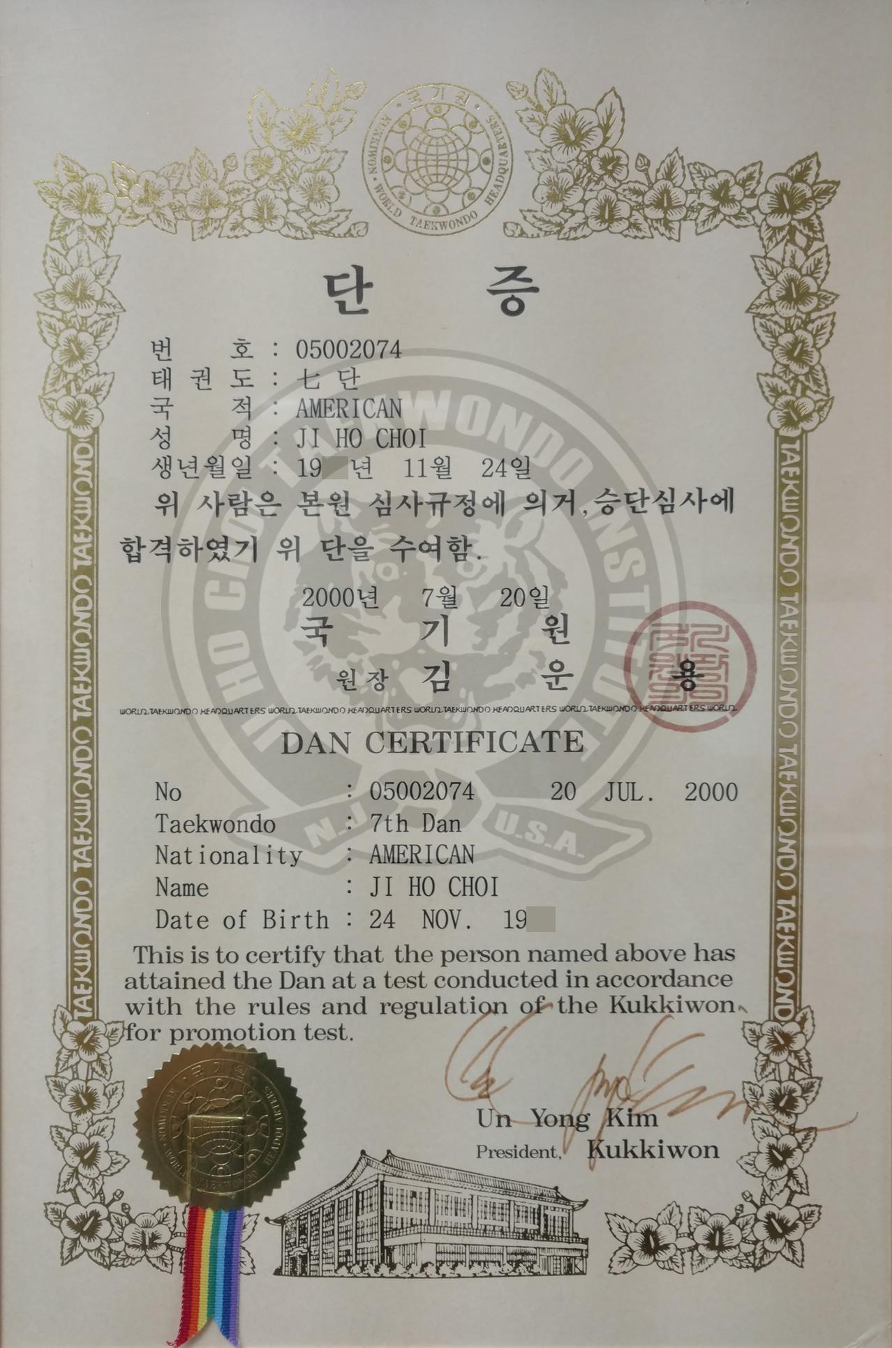 Jihochoi Tkd Inst Gm Choi 7th Dan Certificate Fl Ji Ho Choi