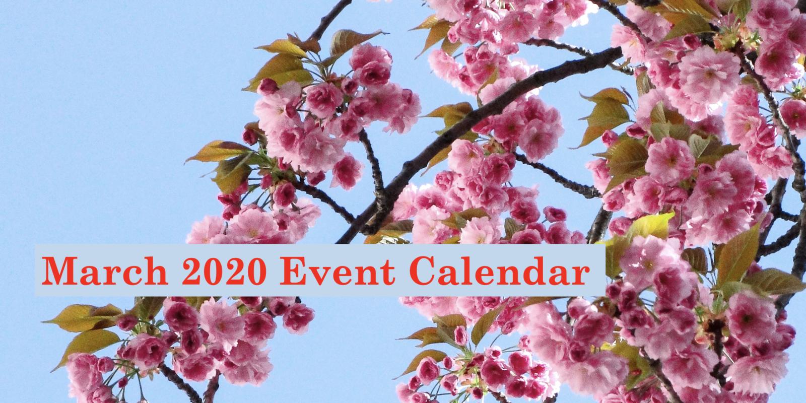 March 2020 Event Calendar